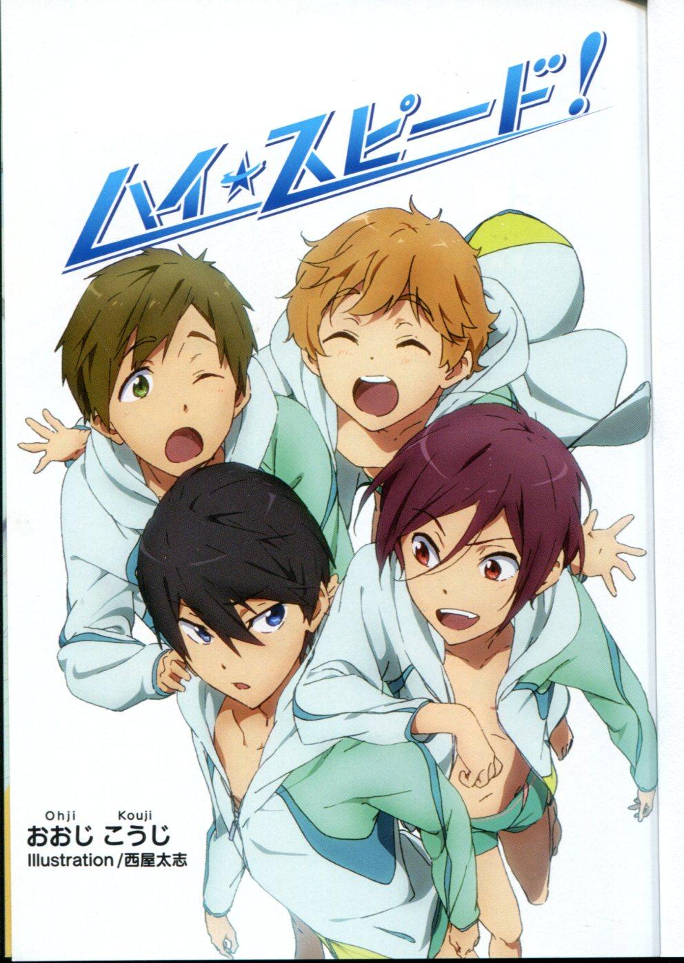 High Speed! (992×1398) Free anime, Free iwatobi, Anime
